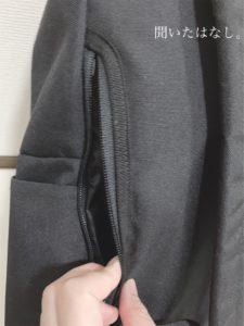 ママバッグに最適な無印良品の神リュックの背面ポケット