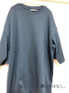 ユニクロユーエアリズムコットンオーバーサイズTシャツ