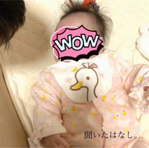 ファルスカ『コンパクトベッド フィットL(ラージサイズ)に寝る赤ちゃん
