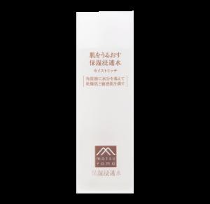 松山油脂『肌をうるおす保湿浸透水 モイストリッチ』