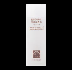 松山油脂『肌をうるおす保湿浸透水バランシング』