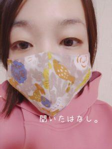 sousouのマスク着用