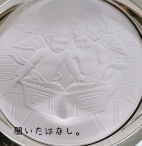 ミラコレ2021の天使
