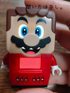 サンタさんが持ってきたレゴマリオ