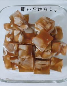 神戸の家庭料理煮こごり